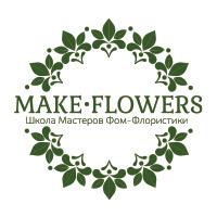 MakeFlowers — мастер-классы по работе с фоамираном